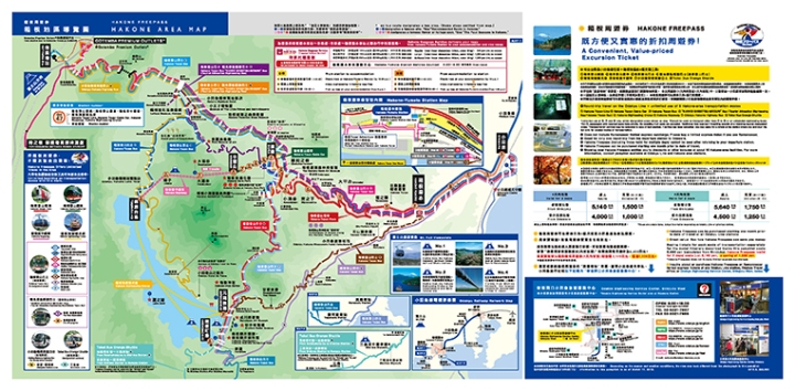 hakone_map