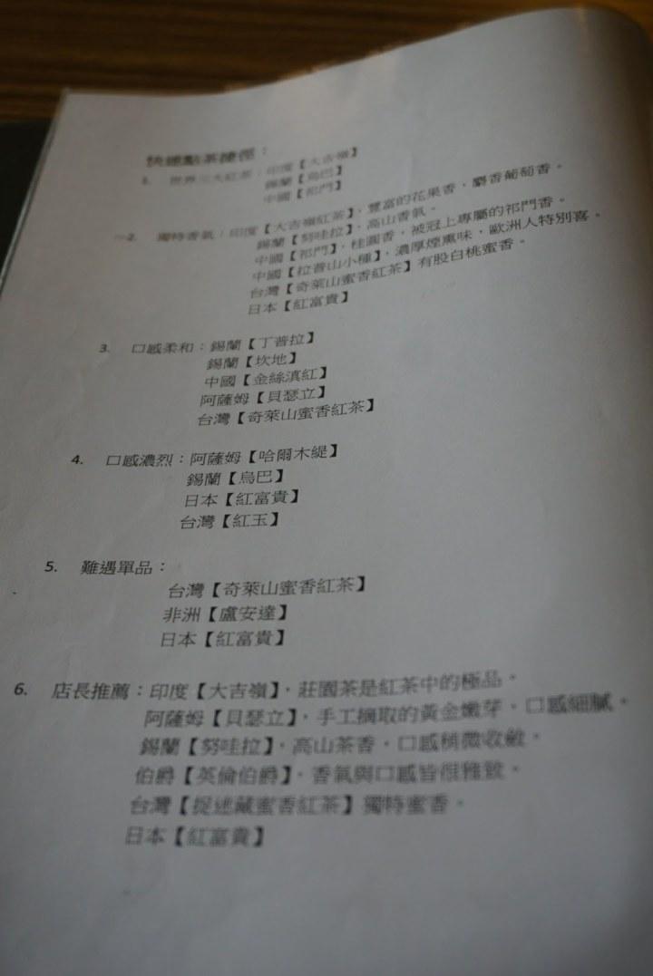DSC06254.jpg